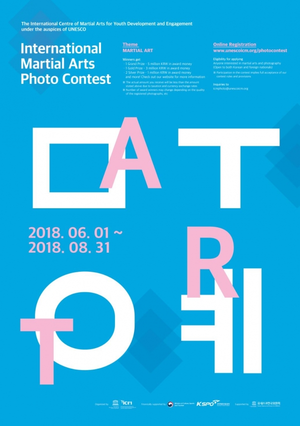 International photography contest