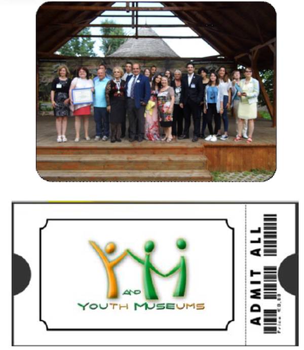 Youth Museum 23-24